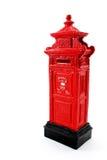 Postbox Immagini Stock