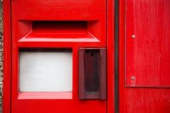 Postbox Zdjęcie Stock