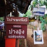 Postbox Stock Foto's