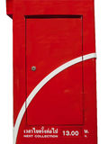 postbox lizenzfreies stockbild