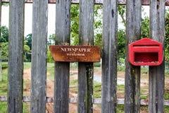 Postbox, cassetta delle lettere Immagini Stock Libere da Diritti