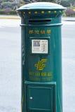 Postbox della posta della Cina Fotografia Stock Libera da Diritti