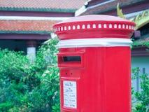 Postbox della Tailandia Fotografie Stock