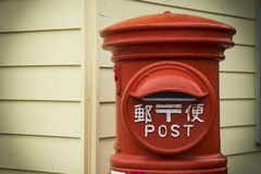 Postbox giapponese Fotografie Stock Libere da Diritti