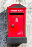 Postbox old red in Thailand Royalty Free Stock Images