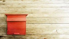 Postbox Stock Image