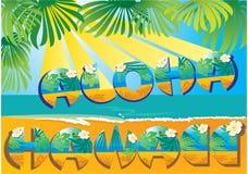 Postcard Aloha Hawaii. With sun, ocean and beach vector illustration