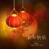 Lunar Chinese New Year, Chinese Zodiac. Design for greeting cards, calendars, flyers, banners, posters, invitations. Postcard Chinese New Year Lantern Chinese Stock Images