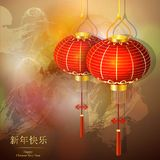 Lunar Chinese New Year, Chinese Zodiac. Design for greeting cards, calendars, flyers, banners, posters, invitations. Postcard Chinese New Year Lantern Chinese Royalty Free Stock Photo