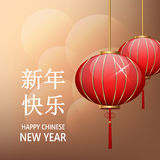 Postcard Chinese New Year Lanterns on bright beautiful blurred background Stock Images