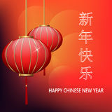Postcard Chinese New Year Lanterns on bright red background. Stock Photos