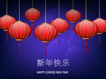Postcard Chinese New Year Lanterns on violet background. Lettering translates as Happy New Year. Vector illustration. EPS10 stock illustration