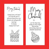 Postcard Christmas. Gift boxes and Christmas decorations. Merry Christmas! A set of greeting cards. Text greetings to your family and friends. Vector linear royalty free illustration