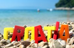 Postcard from croatia holidays. Postcard from croatia happy holidays Royalty Free Stock Images