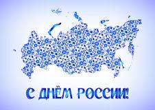 Postcard on Day of Russia in June 12. Shape of country in blue floral ornament in Gzhel style. Russian text translation: With Day of Russia. Vector Royalty Free Stock Photos