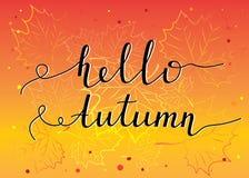 Postcard design of bright autumn maple leaves. Vector illustration royalty free illustration