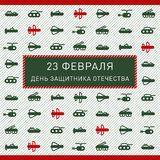Postcard 23 February with green red military machines flat icons. Postcard with green red military machines flat icons. Russian national holiday. Vector. Text in Stock Photos