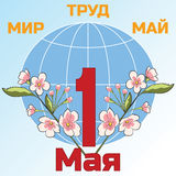 Postcard the First of may, with the inscription in Russian. Peace, labor, may. The holiday of spring and labor. Mayday. Flowering branch on the background of Royalty Free Stock Photography