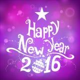 Postcard Happy New Year 2016.  stock illustration