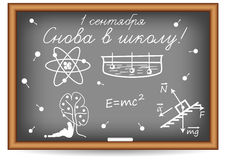 Postcard for Knowledge Day. Back to school illustration. Postcard for Postcard for Knowledge Day. Blackboard with examples from physics written by chalk. Russian Royalty Free Stock Photos