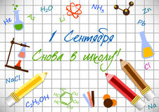 Postcard for Knowledge Day. Back to school illustration. Postcard for Knowledge Day. Back to school. Pencils and formulas from chemistry on page of notebook with royalty free illustration