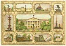 Postcard Leningrad Stock Photography