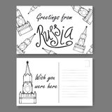Postcard from Moscow. Hand drawn lettering and sketch. Greetings from Russia. Vector illestration Royalty Free Stock Images