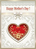 Postcard for Mother`s Day with a heart Royalty Free Stock Images