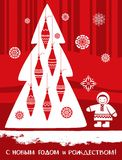 Postcard, New year, Christmas, red background, tree, North, Russian language. New year card with the big white tree and a laughing child. On the tree hang Royalty Free Stock Image