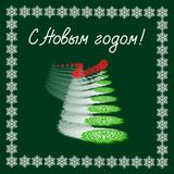 Postcard with new year. Christmas tree from snowflakes on a green background.Vector. EPS10 Royalty Free Stock Photography