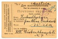 Postcard of prisoner of war Stock Photo