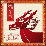 Postcard with Red Dragon Boat Silhouette For Duanwu Festival, Vector Illustration Stock Photos