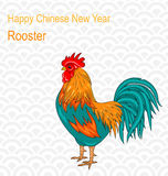 Postcard with Rooster as Symbol Chinese New Year 2017. Illustration Postcard with Rooster as Symbol Chinese New Year 2017, Colorful Cartoon Cock, Hand Drawn Stock Image