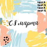 8 march card. Postcard to March 8, International Women`s Day. Translation: 8 march. Vector illustration with modern calligraphy letter and sunshine hand drawn Royalty Free Stock Photography