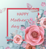 Postcard to mother`s day, with paper flowers. Illustration can be used in the newsletter, brochures, postcards, tickets. Advertisements, banners Stock Photos