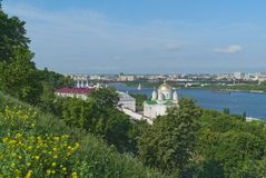 Postcard to Nizhny Novgorod. Russia. Royalty Free Stock Photo