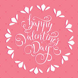 Postcard for Valentine`s day with a beautiful image of heart Stock Photos