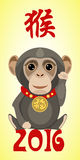 Postcard for 2016 year with lucky monkey and hieroglyph. Illustration Stock Photo