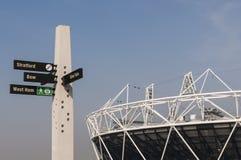 Poste de muestra olímpico del parque Imagen de archivo