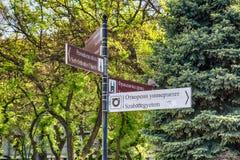Poste indicador en la ciudad de Subotica, Serbia Fotos de archivo