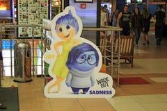Poster at animation film. KIEV, UKRAINE - JUNE 25, 2015: Poster at animation film Inside out by Disney Pixar Animation Studios in movie theatre, Kiev, Ukraine Stock Photos