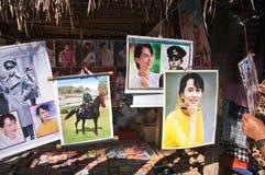 Poster of Aung San Suu Kyi stock photo