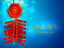 Poster, banner or card for Happy New Year celebrations. Happy New Year celebrations with traditional knot and Chinese text on stars decorated shiny blue vector illustration