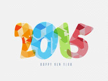 Poster or banner design for Happy New Year 2015 celebration. Creative colorful text 2015 for Happy New Year celebrations, can be used as poster or banner design Stock Photo