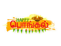 Poster or banner design for Happy Pongal festival celebrations. Stock Images