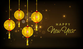 Poster, banner or flyer design for Happy New Year celebrations. Stock Photography