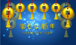 Poster, banner or flyer for Happy New Year celebrations. Royalty Free Stock Images
