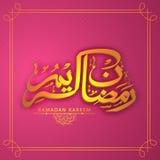 Poster, banner or flyer for Ramadan Kareem celebration. Stock Photo