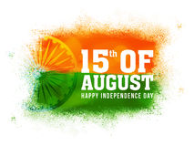 Poster or Banner for Indian Independence Day. White Text 15th of August with Ashoka Wheel and Abstract Splash, Creative National Tricolor background for Happy Stock Photo