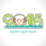 Poster or banner for New Year 2015. Stylish text of Happy New Year 2015 for celebration flyer or banner with sheep face on shiny white background Stock Photos